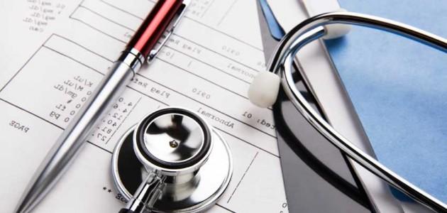 reconocimientos_medico